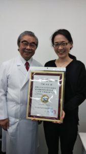 日本歯科補綴研修会最終回に参加しました