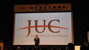 JUC発表会に参加しました