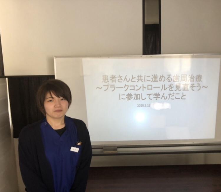 院内勉強会を開催しました